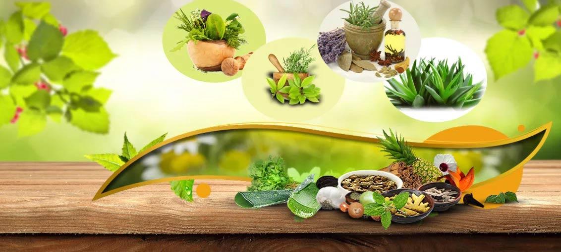 طب سنتی آیورودا 1